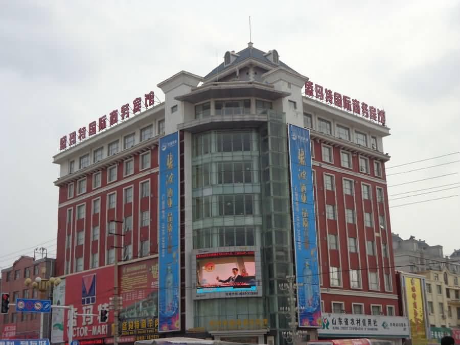 曹县盛玛特购物广场.JPG
