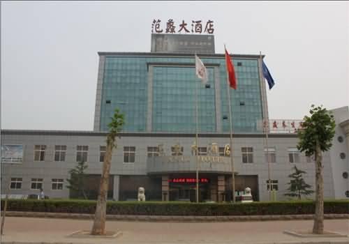 定陶范蠡大酒店.JPG