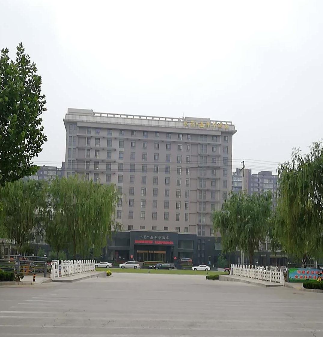 鄄城水邑大酒店